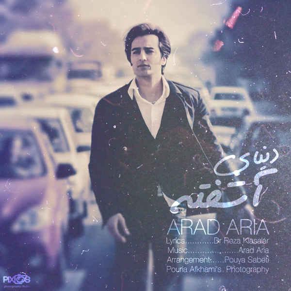 http://shadi2roz.persiangig.com/music/Arad20Aria20-20Donyaye20Ashofte.jpg
