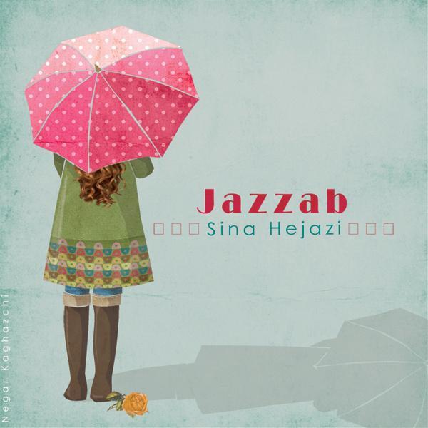 http://shadi2roz.persiangig.com/music/Sina-Hejazi-Jazzab1.jpg